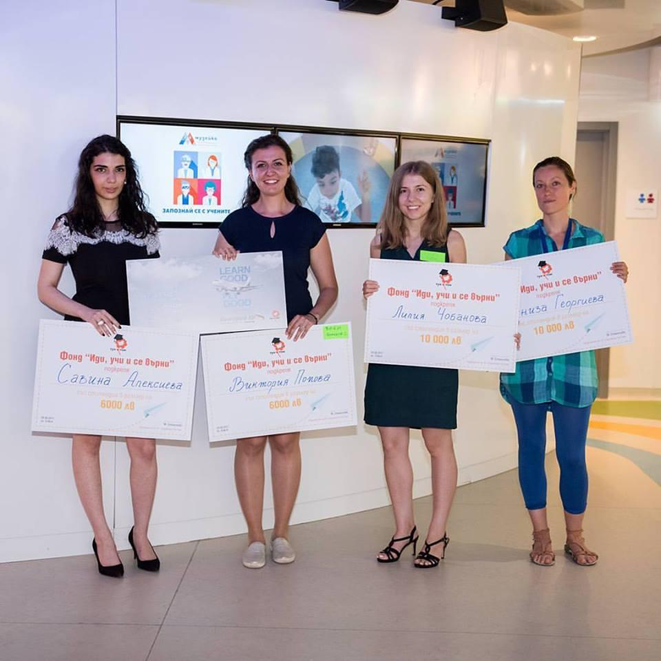 """""""Ще се върна в България"""" казват младите, наградени със стипендии за общо 32 000 лв за образование в чужбина"""