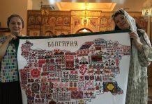Българско знаме с народни шевици осветено в православен храм в Токио