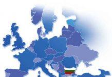 Какво мислят американците за нас, българите? Далеч по-важно е какво мислим ние, българите, за нас, българите