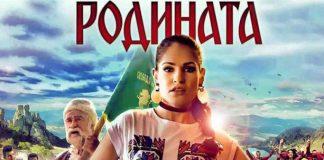 Весела Бонева поздравява всички българи в чужбина с песен посветена на Родината. Обичайте се и ви очакваме скоро да се върнете при нас!