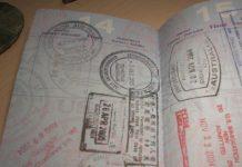 """Искат ли BG гражданство, македонци рецитират: """"Аз съм българче"""""""