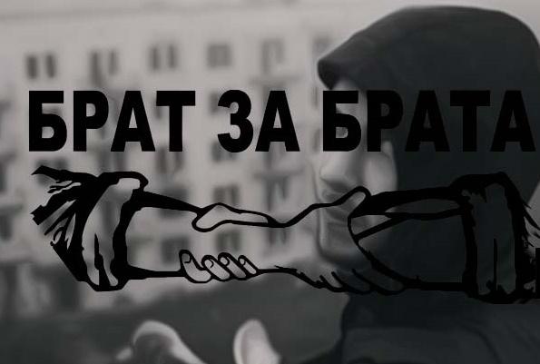Послание до българите в чужбина, което всеки трябва да прочете!