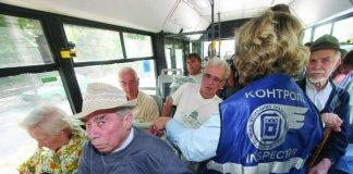 Абсурдът да си чужденец в България – разказ от родния градски транспорт!