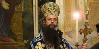 Пловдивският владика Николай: Разрушиха ни икономиката, отнеха ни децата! Сега искат да ни вземат и земята!
