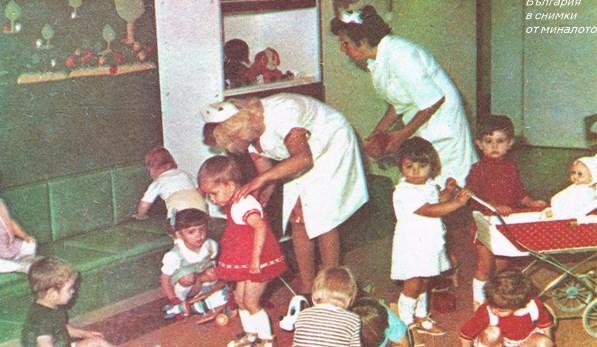 Спомени от соца: Сега се чудят как да запишат малките в детска градина, а едно време всеки голям завод имаше такава