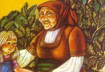 10 съвета от баба, които не трябва да забравяме