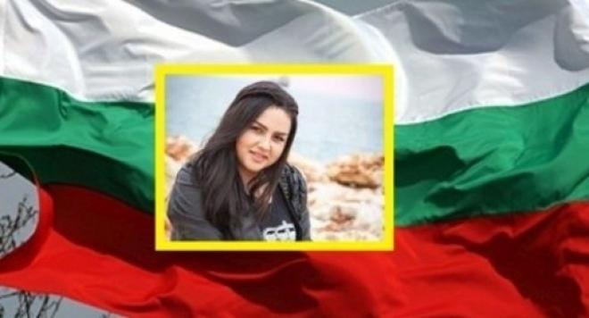 Едно есе трогна хиляди българи, написа го младата Никол