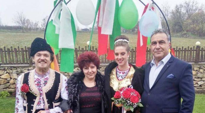 Швейцарци се венчаха в народни носии в Страхилово