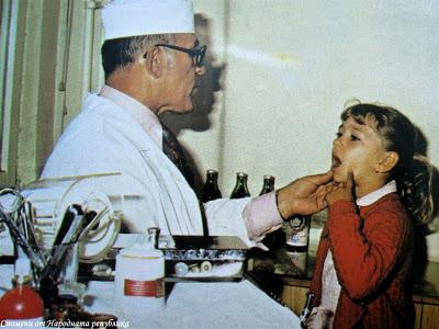 Как живяхме преди 10 ноември 1989 год. IV част. Медицина и физкултура