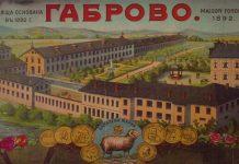 Как се става богат в България