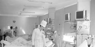 Какво беше здравеопазването по време на социализма
