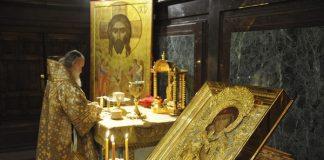 Молитва към Господ, която помага в трудни моменти