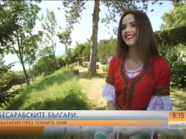 Бесарабските българи: Страната ни през техните очи (ВИДЕО)