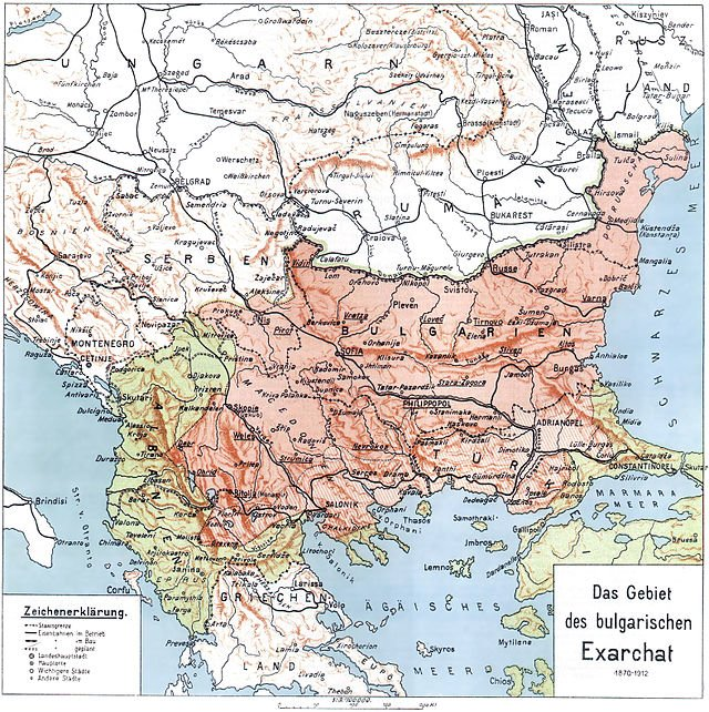 Забранената обединена България