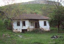 Старата селска къща ни спаси!