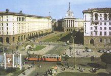 Социалистическа България имаше световен авторитет