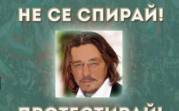 Борете се за правата си, българи! Тук в Родината си! Тук са вашите родители, приятели, съученици, детство, тук получихте образование …