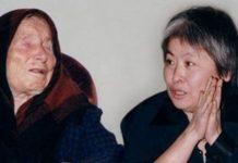 Руската лечителка и последователка на Ванга Людмила Ким разкри какво я чака България