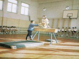 За времето когато нямаше компютри,смартфони и таблети , а децата спортуваха и лудуваха на воля