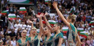 Триумф в Пезаро! Ново злато за българския ансамбъл