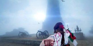 Спомен за българите...