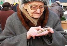 Токът в България най – скъп в целия европейски съюз