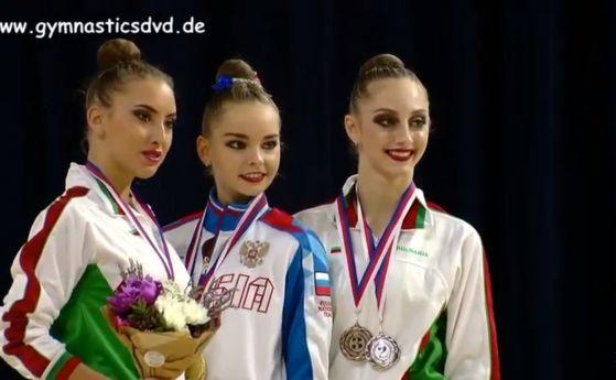 Катрин Тасева и Боряна Калейн с 5 медала от финалите на Гран При в Бърно