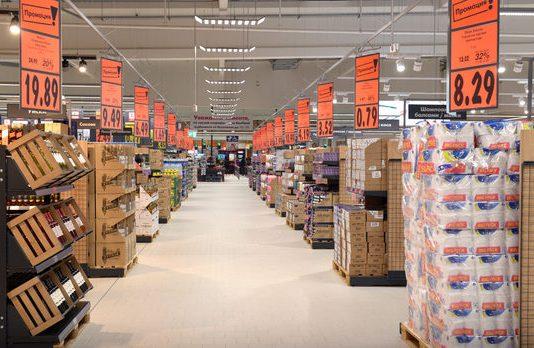 Капаните на големите хипермаркети в България, за които не знаете