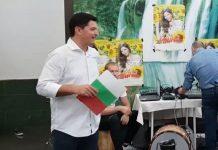 Българин от село Кочан отвори 4 училища в Испания