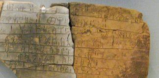 Най-древната писменост: В България, не в Египет