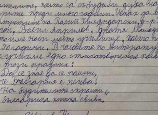 Едно българче от Бургас отвори очите на цяла България! Ето какво написа за тиквите и Родината!