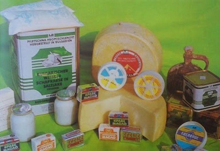Спомени от соца: Когато киселото мляко беше кисело, a млякото от крава