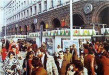 Разходка из новогодишните базари през 80-те