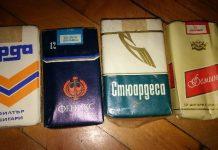 """Цигарите """"Стюардеса"""" – мечтата на съветския пушач"""