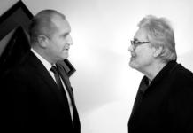 Радев на поклонението на Ламбо: Той беше човешкото лице на българската политика