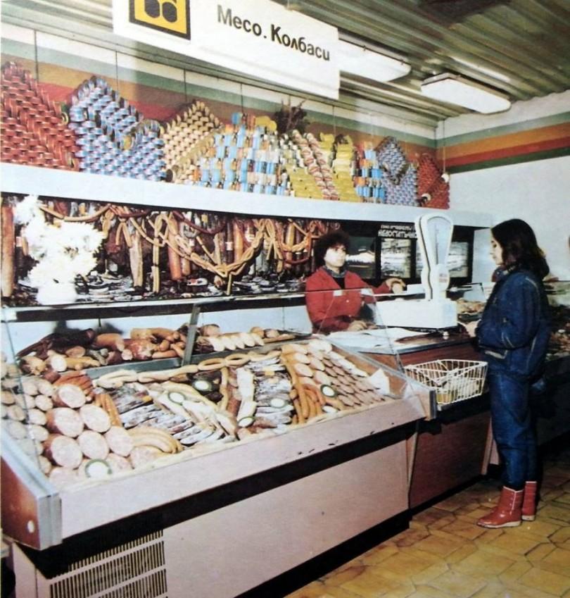 Какво имаше в колбасите от времето на соца