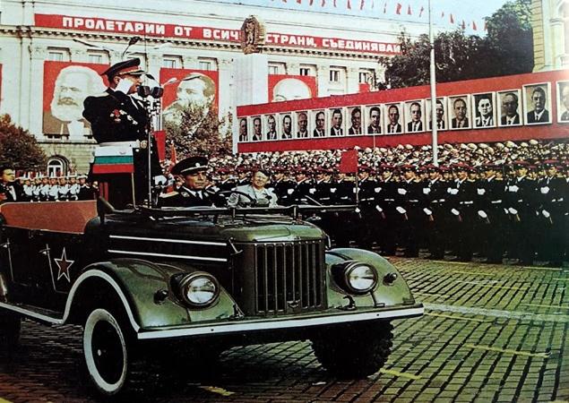 Помните ли, че имаше такава държава? А, разказвате ли на тях, на бъдещите българи, за нея, за това какво беше?