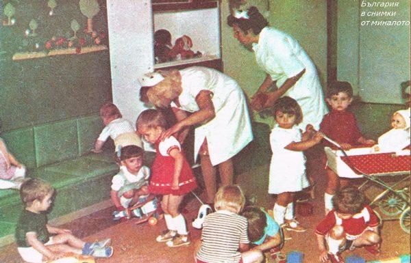"""Някога към всеки завод имаше детска градина. Как беше в Текстилен Завод """"Петко Енев"""" в Нова Загора през 80-те"""
