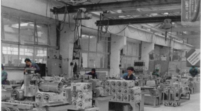 2 хиляди души работехме в завода, днес там цари разруха