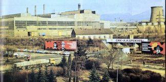 В София имаше цял индустриален район, в който се намираха три гигантски производителни комплекса