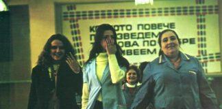Истината за социализма в България в цифри