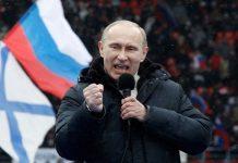 Ето как Владимир Путин поздрави руснаците за Нова година