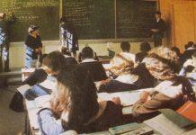Митът за образованието при социализма и други легенди