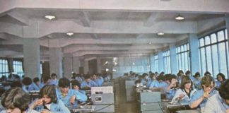 Когато България беше втората в света държава след Япония, която произвеждаше компютри