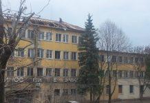 Разрухата на първото българско машиностроително предприятие...(Статия)