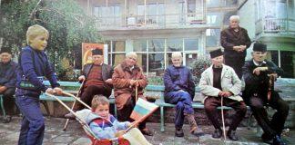 Какъв беше животът в българското село по времето на НРБ