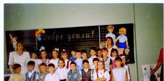 Децата на 90-те и нещата, които никога няма да забравим