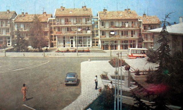 Как по времето на социализма в България неграмотността и бедността в българското село бяха ликвидирани
