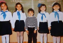3 март 1990 г. - последните Чавдарчета