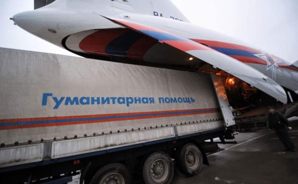 Русия е това, не ЕС!